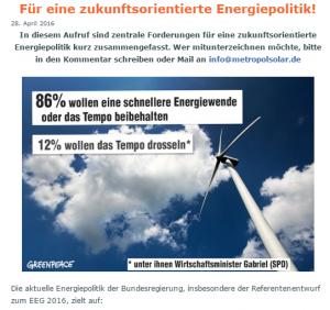 BürgerEnergiE - gut für uns - alle ;-)